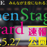 OpenStage_Banner3