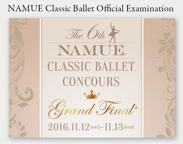 NAMUE Classic Ballet