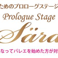 sara_title
