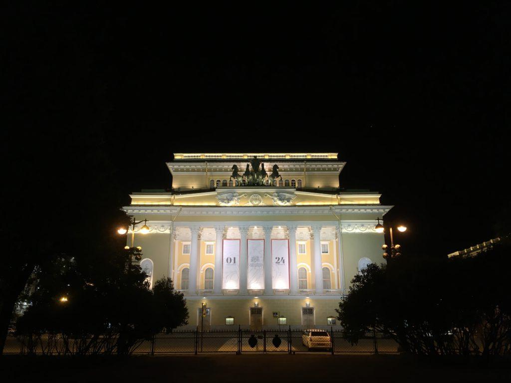 アレクサンドリンスキー劇場外観
